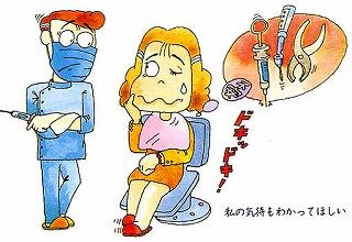 「歯の治療は嫌い」と言われない時代へ